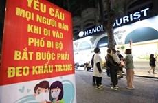 Hanoi tightens preventive measures against COVID-19