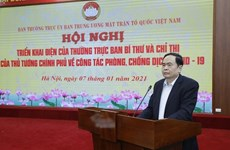 Vietnam Fatherland Front to spend 14 billion VND on Tet gifts to the needy