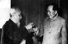 HCM City event marks 71st anniversary of Vietnam-China diplomatic ties