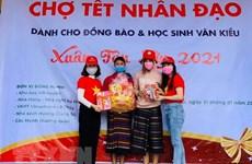 Vietnam Red Cross helping people hit by pandemic, disasters
