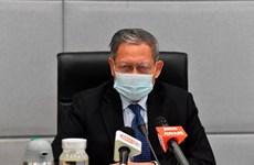 Malaysia to promote digital economy