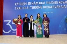 Winners of Kovalevskaya Award 2020 announced