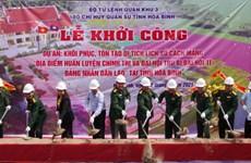 Relic site in Hoa Binh demonstrates Vietnam-Laos solidarity