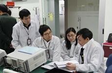 Vietnam strives to improve legal framework in science-technology