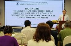 HCM City receives record 6.1 billion USD remittances in 2020 despite pandemic