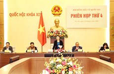 Top legislator chairs National Election Council's 4th sitting