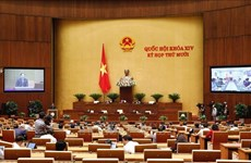 National Assembly's 11th sitting to open on March 24
