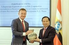 Vietnam looks to boost economic, trade ties with Russian localities