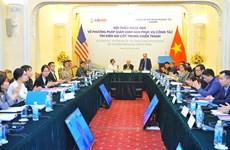 Vietnam, US experts share DNA analysis methods to address war legacies