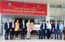Hai Duong closes temporary hospital for COVID-19 treatment