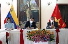 Ambassador promotes business cooperation with Venezuelan state