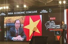 Deputy FM attends 2021 India Economic Conclave