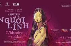 Musical to be staged next weekend to mark Vietnam-Switzerland ties