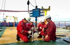 PetroVietnam's Q1 State budget contributions surpass plan by 18 percent