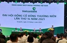 Vietcombank to raise charter capital again