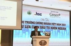 Seminar identifies high-growth sectors in stock market