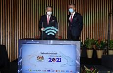 Malaysia strives to bridge digital gap