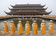 VFF leader extends congratulations to Buddhist followers on Buddha's birthday