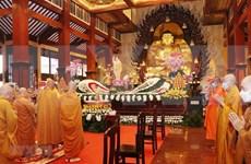 NA Vice Chairman extends greetings to Buddhist community on Buddha's birthday