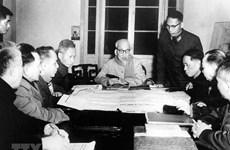 Ho Chi Minh's revolutionary journey spotlighted by Brazilian writer