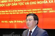 Seminar spotlights Ho Chi Minh's path for national independence, socialism