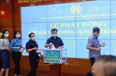 Ministries, agencies support COVID-19 combat