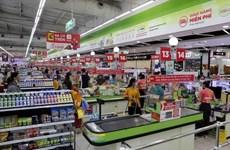 HCM City's retail market vibrant despite COVID-19