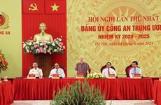 Politburo's appointment of Central Public Security Party Committee announced