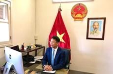 Vietnam, Barbados seek ways to foster bilateral ties