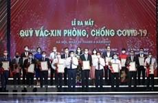 Int'l organisations' representatives praise COVID-19 vaccine fund initiative
