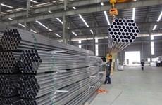 MoIT denies proposing price stabilisation fund for steel