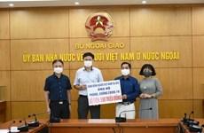 Vietnamese people in Czech Republic, UK contribute to COVID-19 fight