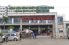 Two more COVID-19 related deaths reported in Vietnam