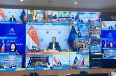 Vietnam attends 12th AIPA Caucus