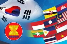 ASEAN, RoK bolster technology development cooperation