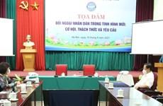 Seminar spotlights people's diplomacy in new context