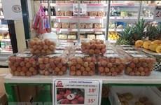 Vietnam targets 41 billion USD in agriculture export in 2021