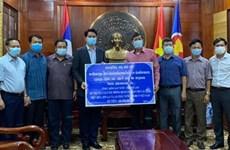 Lao province helps Vietnamese localities combat COVID-19