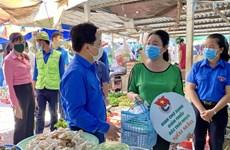 HCM City seeks to reduce plastic waste