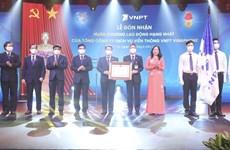 VNPT – VinaPhone awarded first-class Labour Order