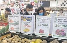Ho Chi Minh City's retail revenue down in June