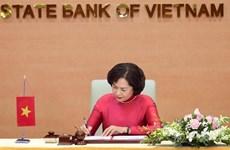 Switzerland supports Vietnam in training bank executives