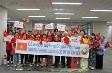 Tokyo 2020 Olympics: Fukushima leaders, residents support Vietnamese team