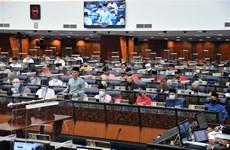 Malaysian parliament convenes special meeting