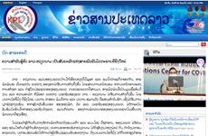 Lao newspapers hail Laos – Vietnam fighting alliance