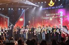 COVID-19 forces postponement of 22nd Vietnam Film Festival