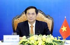 Vietnam attends first Friends of Mekong Ministerial Meeting