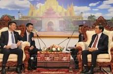 Vietnam, Laos seek to beef up trade, industry and justice ties