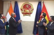 Vietnamese honorary consul office inaugurated in India's Bangalore