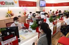 HDBank wins twin international banking awards